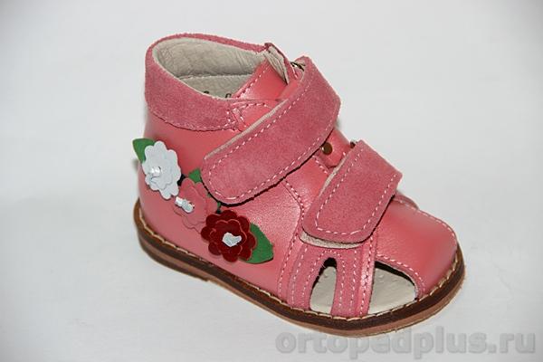 Ортопедическая обувь Сандалии 02/2Д грейпфрут/клумба