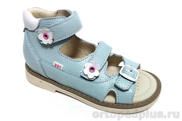 Ортопедическая обувь Сандалии 053-131 голубой