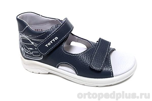Ортопедическая обувь Сандалии 1144 джинс