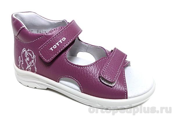 Ортопедическая обувь Сандалии 1144 сирень