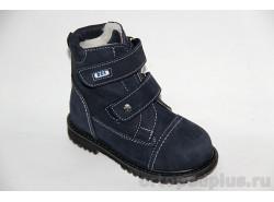 Ботинки 12373 т.синий