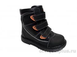 Ботинки 152-121 черный
