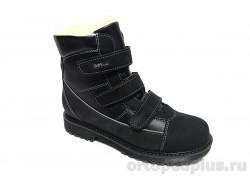 Ботинки 152-132 черный