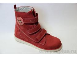 Ботинки 23-221-2 красн.