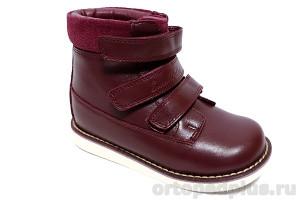 Ботинки 23-244 бордовый