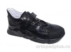 Кроссовки 2460/2 черный