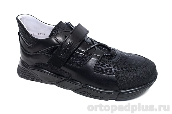 Ортопедическая обувь Кроссовки 2460/2 черный
