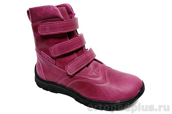 Ортопедическая обувь Ботинки М312 фуксия