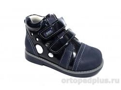 Ботинки 402-72