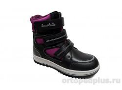 Ботинки 45-131 черный/фуксия