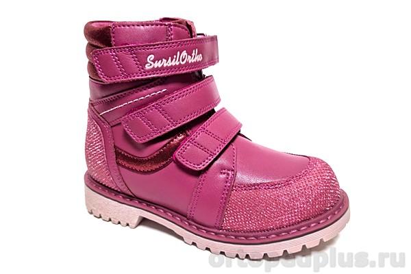 Ортопедическая обувь Ботинки 45-140 розовый