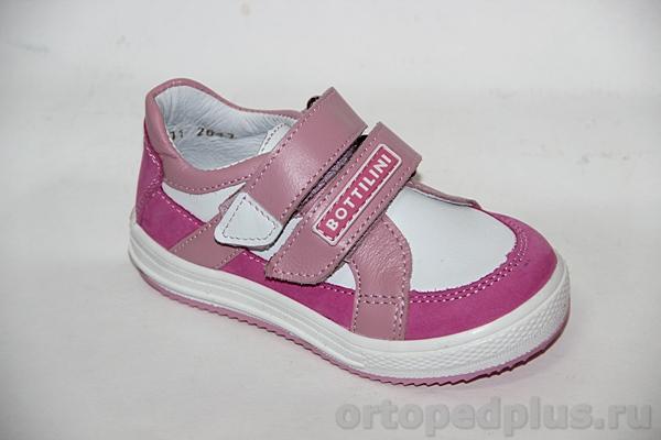 Ортопедическая обувь Кроссовки BL-123-6 розовый/белый