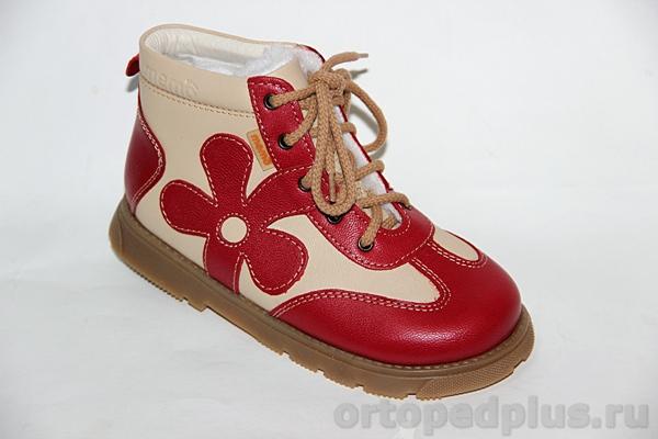 Ортопедическая обувь Ботинки ДЖОГГИНГ утепл. бежево-красный