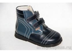 Ботинки Кай синий комбинир.мех