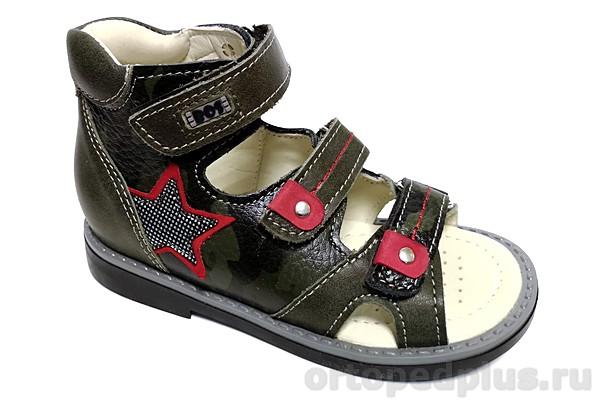 Ортопедическая обувь Сандалии 057-132 зеленый/милитари