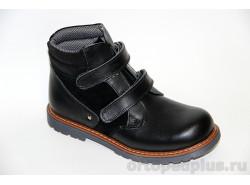 Ботинки 06-540 черный