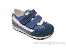 Ботинки 06-557 голубой