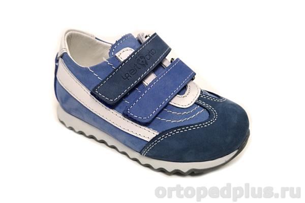 Ортопедическая обувь Ботинки 06-557 голубой