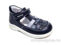 Туфли 092/1 серый/джинс/синий