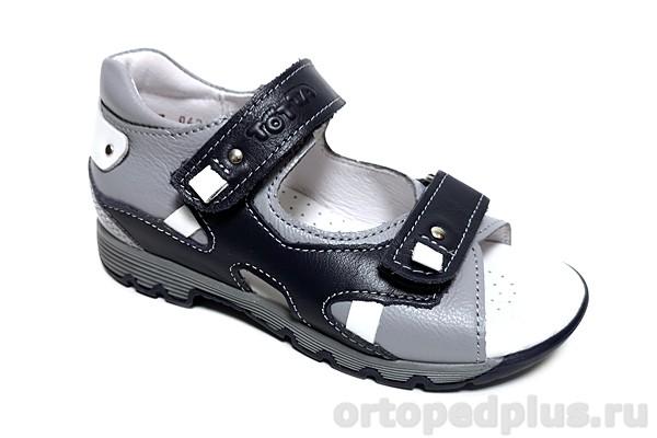 Ортопедическая обувь Сандалии 1150 серый/белый/синий