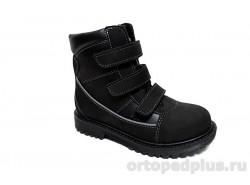 Ботинки 152-122 черный