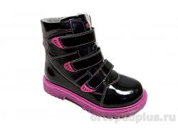 Ботинки 152-129 черный/розовый