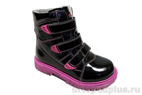 Ортопедическая обувь Ботинки 152-129 черный/розовый