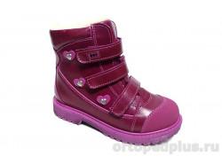 Ботинки 157-93 фуксия