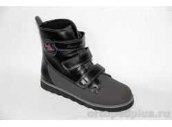 Ботинки 23-221-3 серый/черный