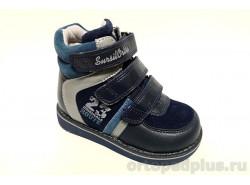 Ботинки 23-251 синий/голубой