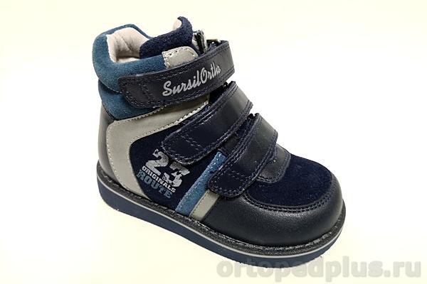 Ортопедическая обувь Ботинки 23-251 синий/голубой