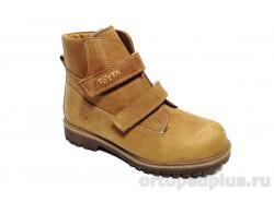 Ботинки М343 св.коричневый