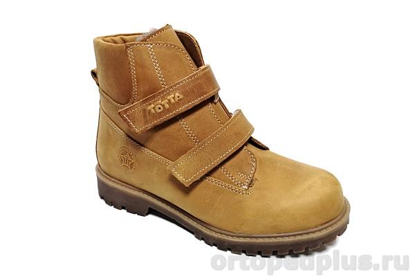 Ортопедическая обувь Ботинки М343 св.коричневый