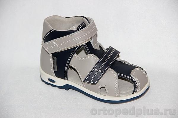 Ортопедическая обувь Сандалии 4007-2 синий/серый