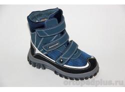 Ботинки 43-069 синий
