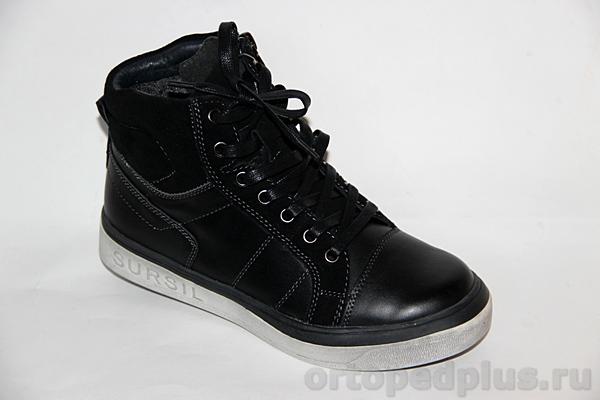 Ортопедическая обувь Ботинки 44-078 черный