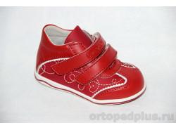 Кроссовки 5016 красный/белый