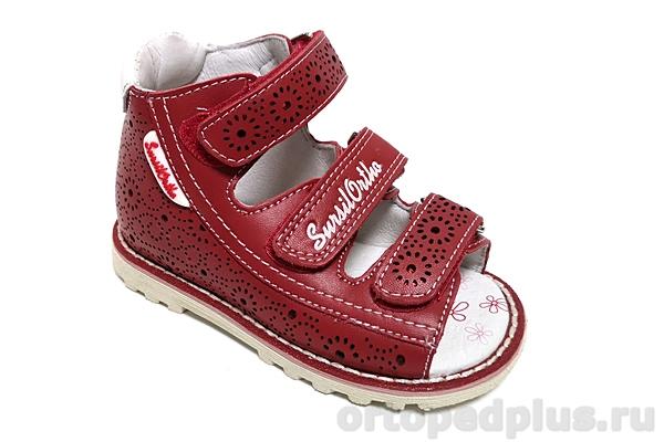 Ортопедическая обувь Сандалии 55-205M красный