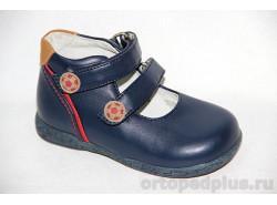 Туфли 70980 т.син/беж/крас