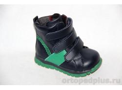 Ботинки 73289 т.син/зел.
