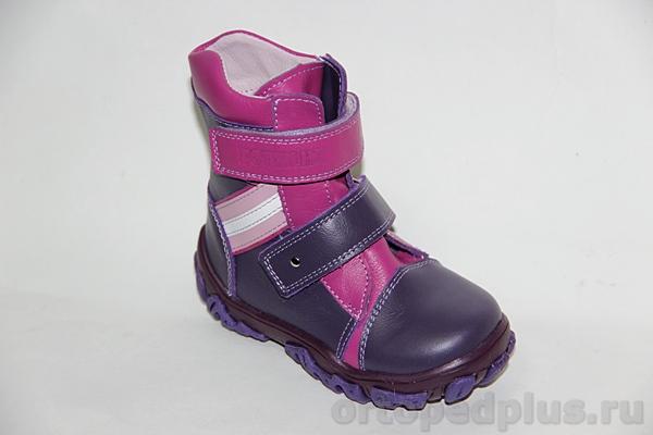 Ортопедическая обувь Ботинки BL-130-3 фиолетовый