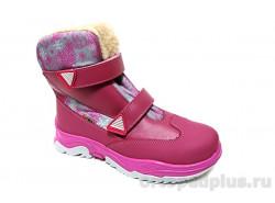 Ботинки BL-246-2 розовый