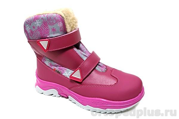 Ортопедическая обувь Ботинки BL-246-2 розовый