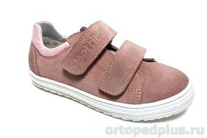 Кроссовки BL-259-6 розовый