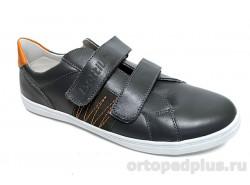 П/ботинки BL-294-3 серый