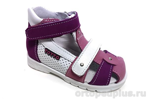 Ортопедическая обувь Сандалии МЕД 048 сирень/белый