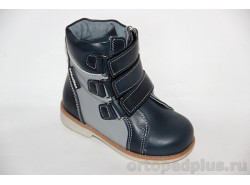 Ботинки ОТ-402В синий/серый