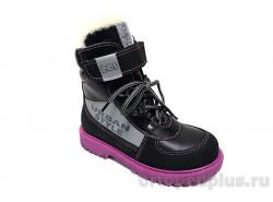 Ботинки 042-13 черный/фуксия