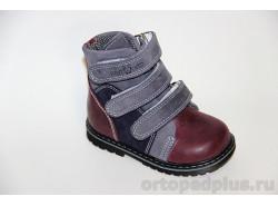 Ботинки 06-545 серый/синий/бордо