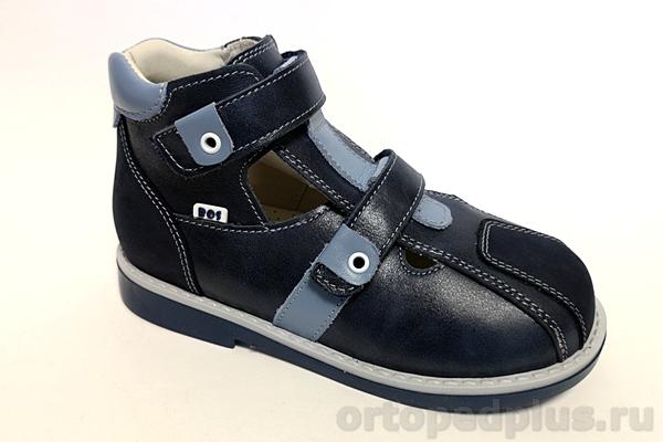 Ортопедическая обувь Туфли 071-712 синий/голубой
